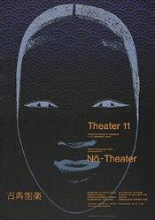 Müller-Yoshikawa Shizuko - No-Theater