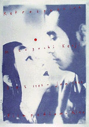 Brühwiler Paul - Retrospektive Mizoguchi Kenji