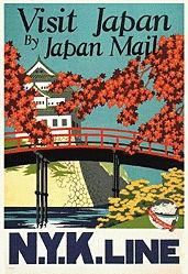 Yoshi - Visit Japan by Japan Mail