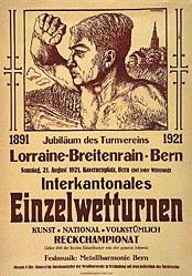 Hänny Karl - Internationales Einzelwetturnen
