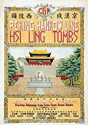 Anonym - Peking Hankow Line