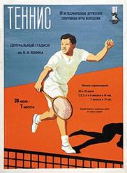 Kanevski M. - Tennis