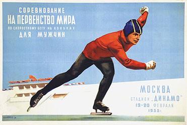 Zelenski B.A. - Eislauf-Weltmeisterschaft