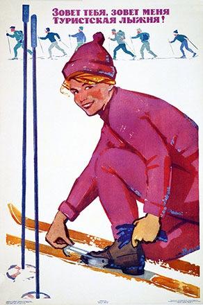 Dobrov A. - Skilaufen