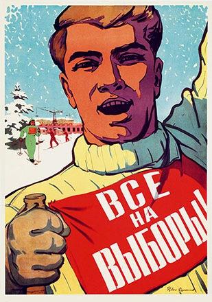Surianikov Ruben - Ski-Langlauf