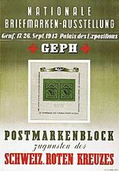 Anonym - Briefmarken-Ausstellung