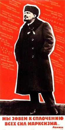 Anonym - Proletarier