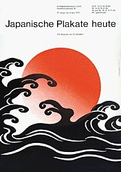 Müller-Yoshikawa Shizuko - Japanische Plakate