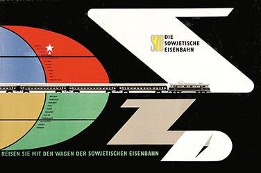 Anonym - Die Sowjetische Eisenbahn