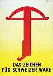 Barandun Markus - Schweizer Ware