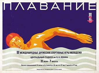 Kanevski M. - Schwimmen