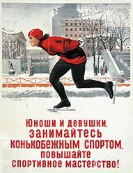 Karatsenzov - Meisterschaft