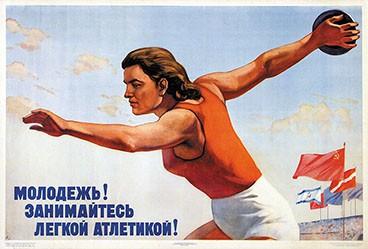 Golovanov A. - Jugendsport