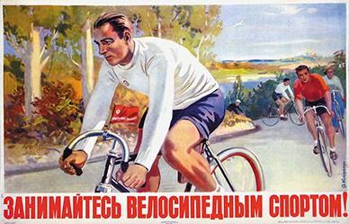 Kokorekin O. - Radsport