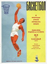 Kanevski M. - Basketball