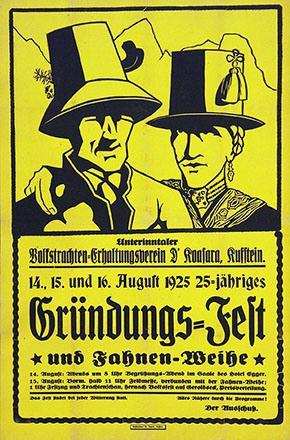 Anonym - Gründungs-Fest