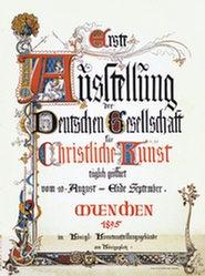 Huber Hugo - Ausstellung der Deutschen Gesellschaft