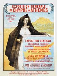 Anonym - Exposition générale