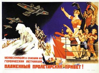 Anonym - Proletarischer Gruss an Piloten