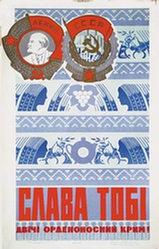 Bosjko - Gruss aus der Krim