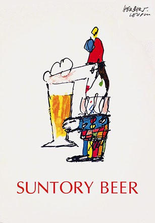 Leupin Herbert - Suntory Beer