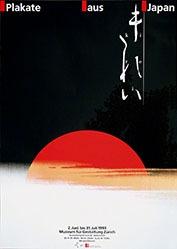 Koichi Sato - Plakate aus Japan